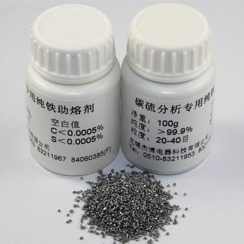 纯铁助熔剂