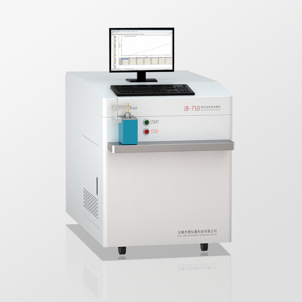 JB-750型光电直读光谱仪