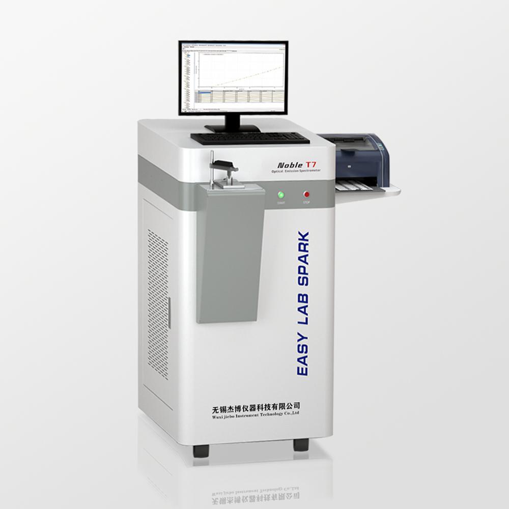 Noble T7型全谱直读光谱仪